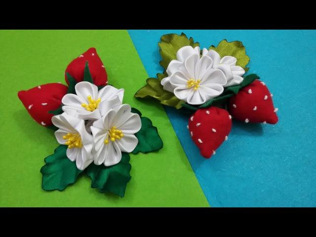 D.I.Y. Strawberry Kanzashi - Tutorial | MyInDulzens