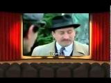 Agatha Christie's Poirot Season 1 Episode 9 The King of Clubs