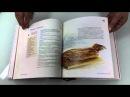 Книга ВСЯ ФРАНЦИЯ. 365 РЕЦЕПТОВ ИЗ ВСЕХ ПРОВИНЦИЙ. Автор: Поль Бокюз