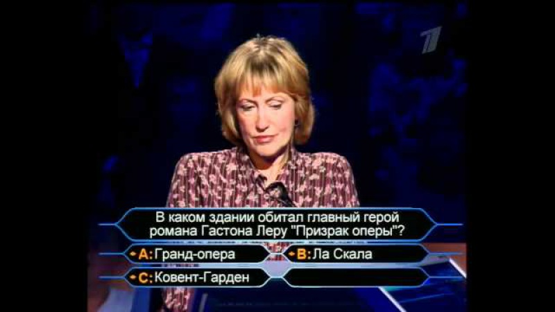 Кто хочет стать миллионером 19.02.2006 победитель