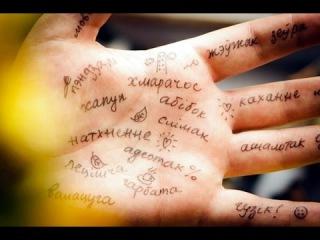 «Трэба павялічваць»: Мінакі пра колькасць гадзінаў беларускай мовы ў школе <#Белсат>