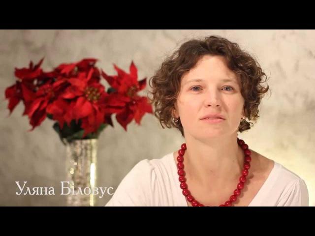 Ліна Костенко «Доборолися!», читає Уляна Біловус