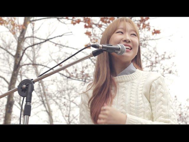 Girl friend ( 여자친구 ) - 오늘부터 우리는 ( covered by 정성균 , 최유리 , 김창섭 , 서형민 , 윤헌상