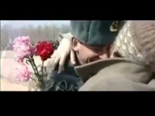 Здравствуй Мама Под шум и взрыв гранат