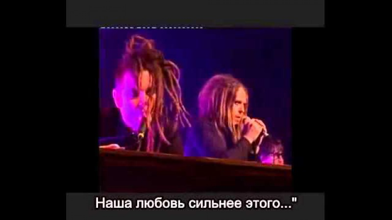 Duke Special Tim Minchin Our Love goes deeper than this literary rus sub by SubSisters