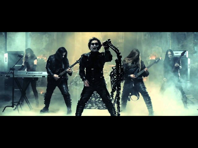CRADLE OF FILTH Lilith Immaculate