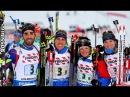 №8 2016-03-03 Биатлон Чемпионат мира 2016 Смешанная эстафета Холменколлен