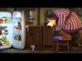 Маша и Медведь - Кошки-мышки (Роковая встреча)