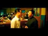 Ип Ман  2 2010 г   Полубиографический фильм, основанный на жизни Ип Мана, мастера боевого искусства
