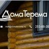 Дома Терема. Дома из сруба в Казани