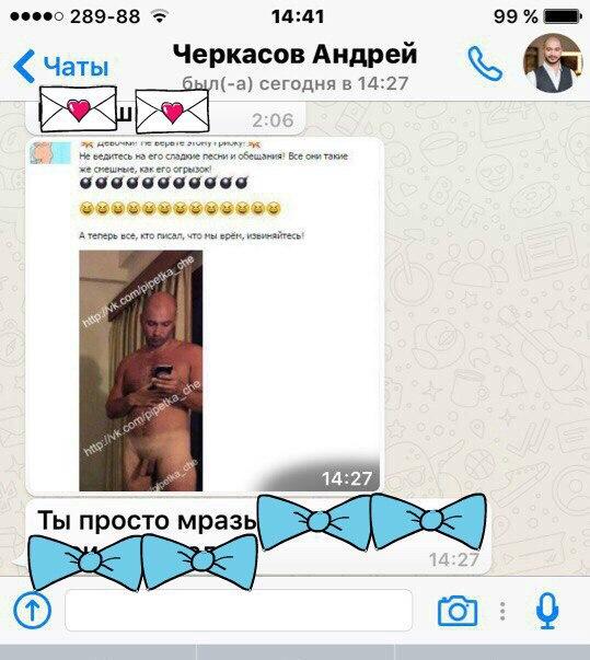 goliy-andrey-cherkasov