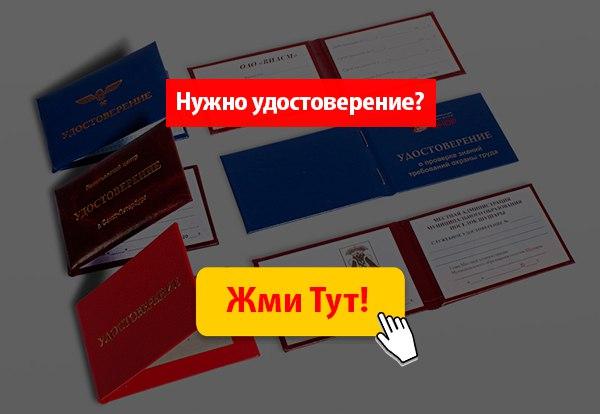 Должностная Инструкция Оператор Котельной 4 Разряда - фото 4