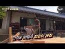 [tvN] Three Meals a Day 고창편 E07 (160812)