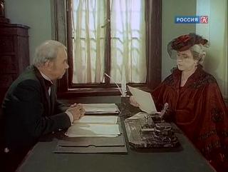 Петербургские тайны.(60 из 60)