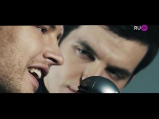 #Новинка на RU.TV. Те100стерон – Скучаю по тебе