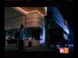 Outkast - Idlewild Blue 2006