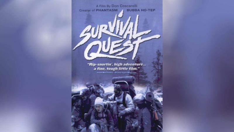 Борьба за выживание (1988) | Survival Quest