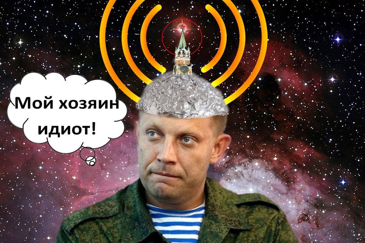Помехи в голове электромеханика Сани Захарченка