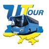 U-Tour: туры из Херсона по Украине