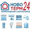 """Интернет-магазин """"Новотерм24"""""""