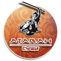 ataman_sushi