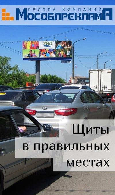 реклама на скроллерах и щитах mosoblreclama.ru