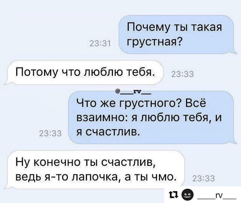 Камила Коробейникова | Москва