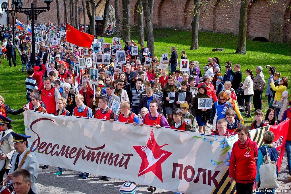 9 мая снова состоится шествие Бессмертного полка.