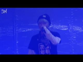 [RUS.SUB] SUGA/슈가/Min Yoongi [BTS/Bangtan Boys/방탄소년단] - Never Mind (рус.саб)