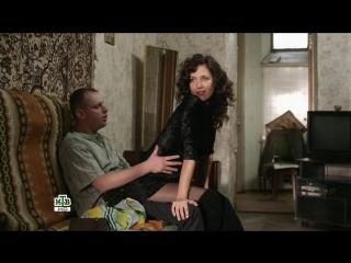 Екатерина Климова в черных колготках - нарезка из фильма