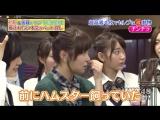 HKT48 no Odekake! ep135 от 23 сентября 2015 г.