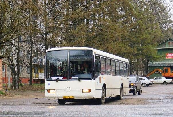 Кострома. Городской транспорт.