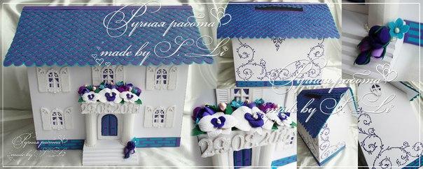 Свадебный сундучок для денег в виде домика своими руками 45