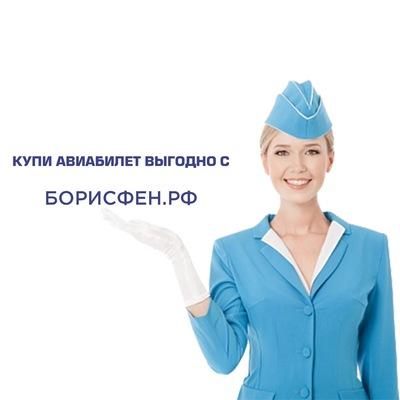 Полина Билетова
