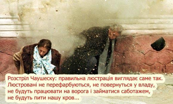 """""""Вполне нормально, что богатые люди имеют возможность заниматься политикой"""", - Порошенко рассказал, кто управляет его бизнесом - Цензор.НЕТ 265"""