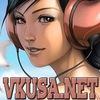 Аренда TeamSpeak 3 Проект vkusa.net   3 руб/слот