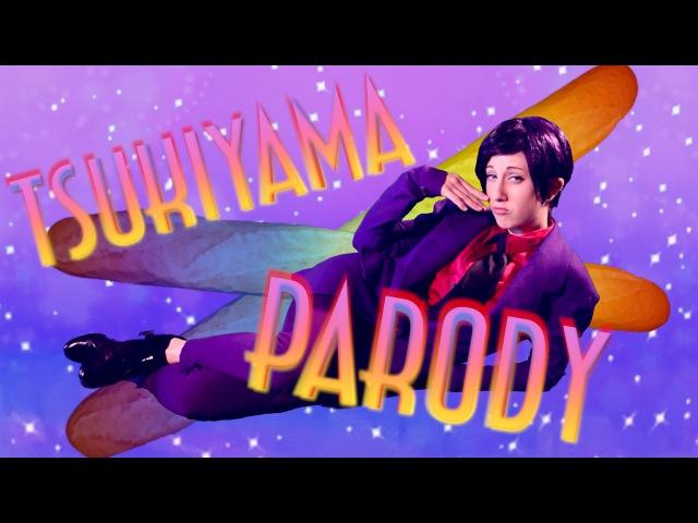 Tsukiyama PARODY Tokyo Ghoul CMV