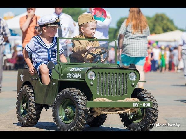 Детский Виллис. День Независимости 3 июля 2015 г.