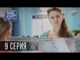 Однажды под Полтавой - комедийный сериал | Выпуск #9 комедия 2015