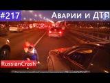 Подборка Аварий и ДТП #217/Январь 2016/Car crash compilation/January 2016 группа: http://vk.com/avtooko сайт: http://avtoregik.r