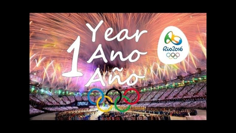 1 YEAR to Go to Rio 2016™ / Falta 1 ANO para Rio 2016™ [HD]