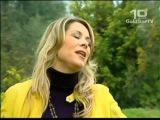Simone - Du bist wie ein Stern (2006)