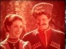 Поют и танцуют казаки. 1981г Фильм-концерт СССР