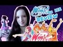 Winx Club On Ice 2009 Doll Review / Обзор на кукол Винкс На льду 2009 года