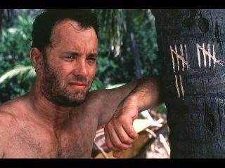 Изгой (2000) / ФИЛЬМЫ с ТОМОМ ХЭНКСОМ / Приключенческий фильм про жизнь на Необитаемом острове.