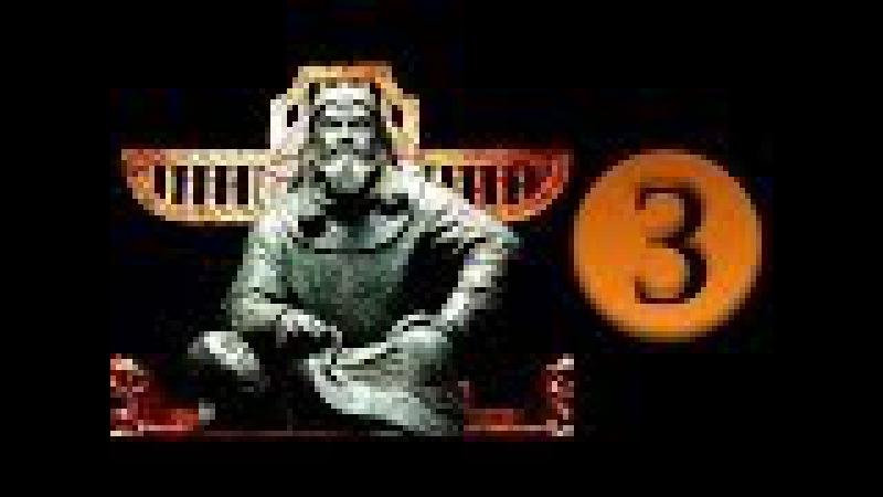 Клад могилы Чингисхана 3 серия