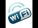 Настройка беспроводной сети WI FI для Windows XP