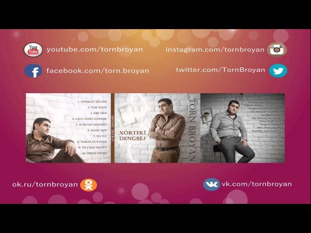 Torn Broyan - Yar Naye | Торн Броян (Official Audio) 2013