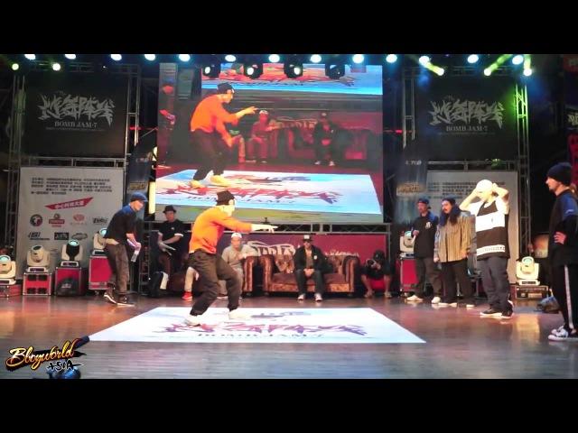 Wing Skim vs Kosto Tony Rock .BBoy World 2on2 FINAL | BOMB JAM VOL.7