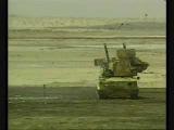 Tunguska Gun/Missile Air Defence System
